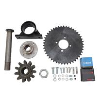 Drive Sprocket Assembly