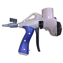 SharpShooter® 2.1 Replacement Gun